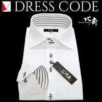 楽天スーパーDEALでワイシャツが1枚実質875円。本日限定。