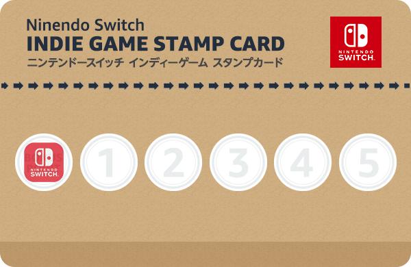 ニンテンドースイッチのソフトが40-50円安くなるインディーゲームスタンプカードをアマゾンで配布中。~2020/1/31。