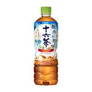 楽天でアサヒ 脱水対策十六茶 630ml 48本が1800円送料無料。1本38円