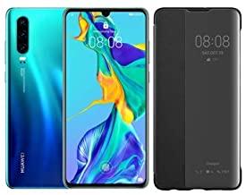 アマゾンサイバーマンデーでP30 lite、ASUS Zenfone Max Pro M1、OPPO R17、novalite3などがセール中。HUAWEI Smart View Flip Cover付き。
