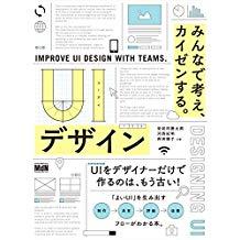 アマゾンキンドルでビジネスに役立つ Webデザイン・技法書フェアを開催中。分かっちゃいるが出来ない。~1/9。