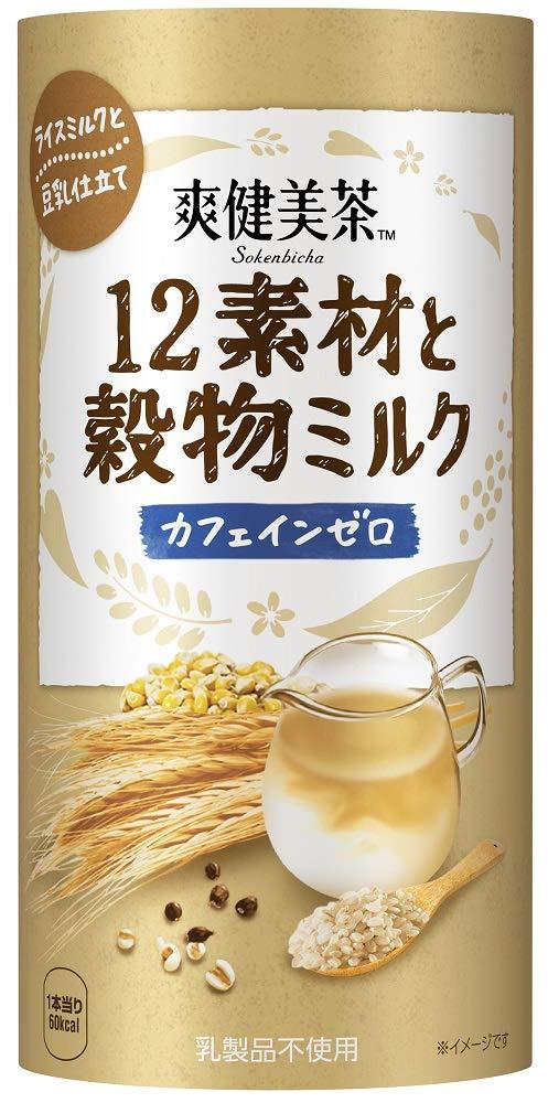 アマゾンでコカ・コーラ 爽健美茶 12素材と穀物ミルク カート缶 195g ×15本が半額セール。