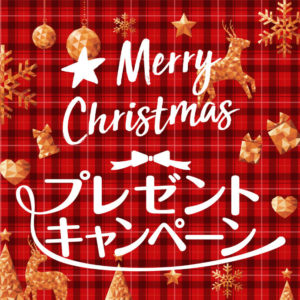 横浜ビブレで先着1000名に「六本木アマンド オリジナルマフィン」がもれなく貰える。12/21~12/25。