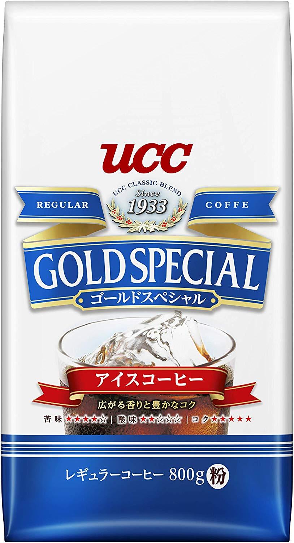 アマゾンでUCC ゴールドスペシャル アイスコーヒー AP 800g レギュラー(粉)が半額クーポンを配信中。