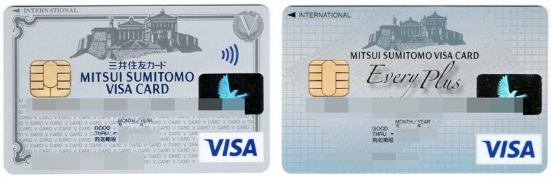 【悲報】三井住友カードのエブリプラス、なんかダサい。VPASSで一括払いに変更可能。