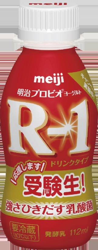 東京、湯島駅近くの路上で受験生向けヨーグルトドリンクのR-1がもれなく貰える無料サンプリングを実施予定。1/1~1/3。