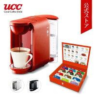 楽天スーパーDEALでUCC ドリップポッド コーヒーマシン 12種類のお試しボックスがポイント半額バック。
