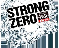 サントリー-196℃ストロングゼロが抽選で20万名にその場で当たる。セブンイレブンで引き換え可能。~12/29