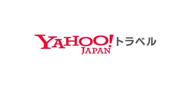 Yahoo!IDで4年以上使っていないIDは一律BANへ。1月中にログインするとセーフ。