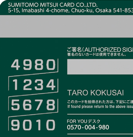 【あと3日】【朗報】三井住友カードの12000円砲、次々と着弾予告。