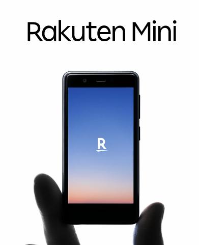楽天モバイルが世界最軽量のRakuten Miniを発売へ。おサイフケータイ・防水搭載Android。21800円で18000ポイントバックでコスパは良いけど用途がない