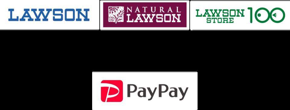 PayPayでローソンで還元率10%の「ローソンおトクWeek キャンペーン」が開催予定。期間上限1万円支払いまで。1/21~1/27 12時。