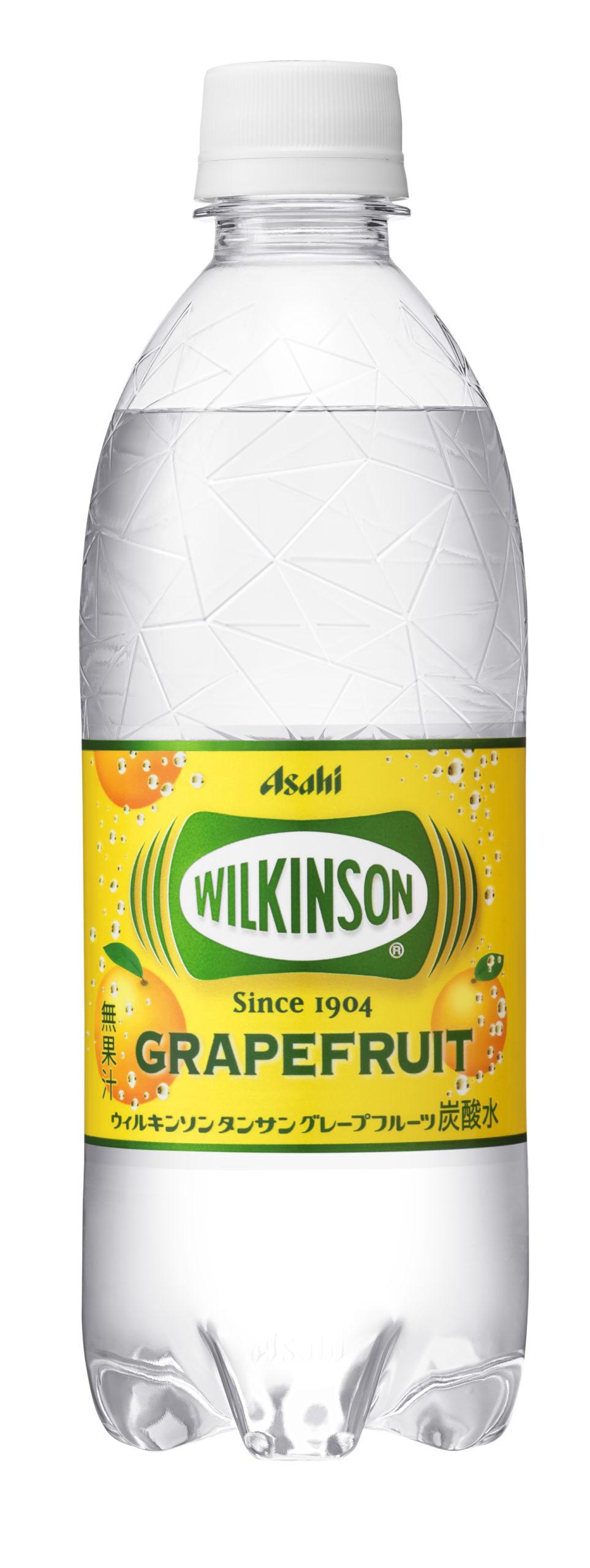 ミニストップでウィルキンソンタンサンを買うとウィルキンソンタンサングレープフルーツがもれなく貰える。~1/27。