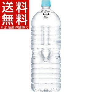 楽天でアサヒ飲料 おいしい水 天然水 ラベルレスボトル PET(2L×9本)×2箱がスーパーDEALでポイント2割バック。