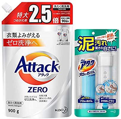 アマゾンでアタック ZERO(ゼロ) 洗濯洗剤 液体 詰め替え 900gが3割オフ。生乾き臭がヒドイ。