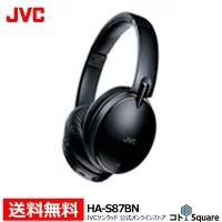 価格コム8530円のJVCヘッドホンが楽天スーパーDEALで1.4万でポイント半額でかろうじて安い。高額領収書メーカー。