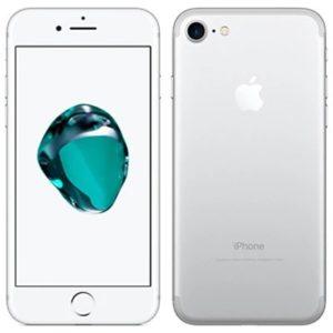 【SIMロック解除版復活】イオシスでドコモ版iPhone7(未使用品)が34800円にてセール中。他人名義でも無料でSIMロック解除が可能。