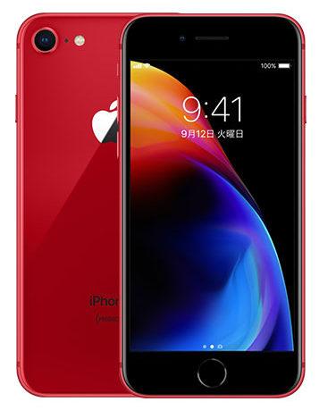 【実質今日まで】OCN モバイル ONEで新プラン開始セール。iPhoneXR/XS/8/7が安売りへ。Huawei P30も激安。AQUOS sense2 SH-M08が1円、Xperia Aceも24300円。1/28 11時~2/12 11時。