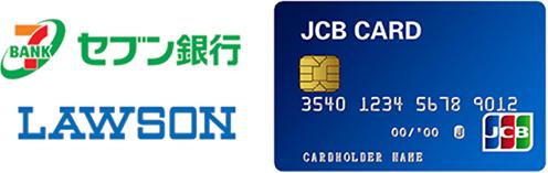JCBプレモに1万円以上チャージすると、抽選で1000名に1500円分のバリューが当たる。~2/25。