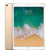 Apple公式でiPad整備済み製品が気持ちお安めに販売中。