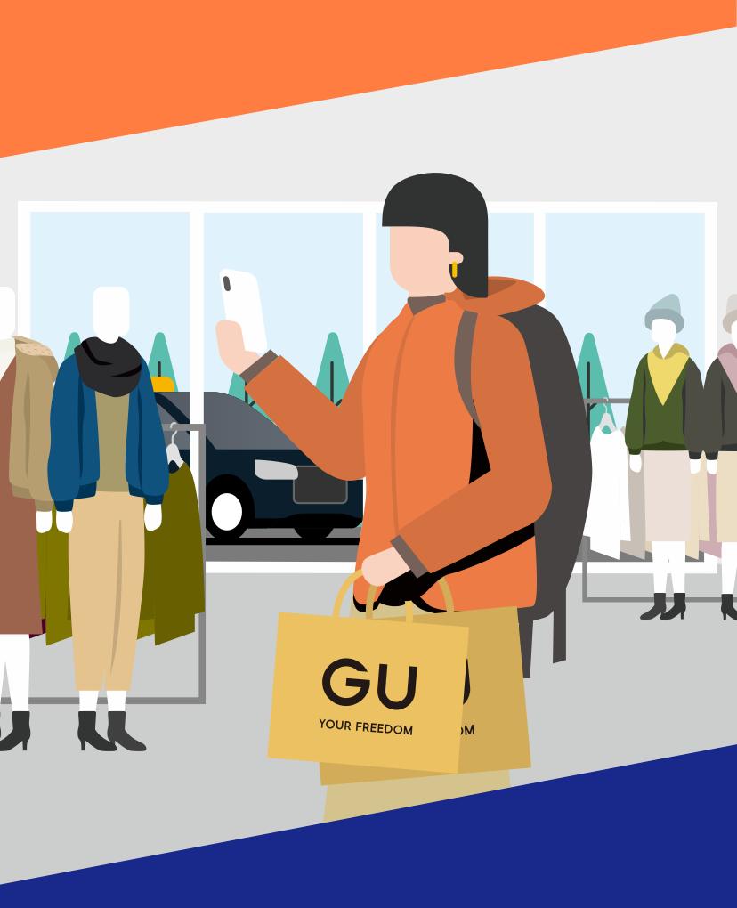 GUで1万円以上お買い物すると、DiDiのタクシー料金15%OFFクーポンが貰える。割引上限1000円まで。ユニクロとGUの500円クーポンも配布中。~3/31。