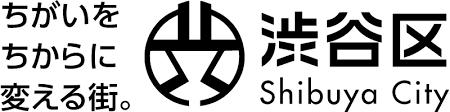 渋谷区がふるさと納税を導入へ。ホテルやレストランなどの体験型へ。2020年7月~。