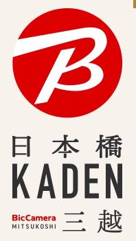 ビックカメラ 日本橋三越が家電の御用聞きのサブサクリプションで月14800円の課金サービスを開始へ。俺たちも就職できそう。