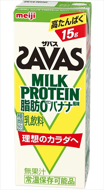 アマゾンで明治 ザバス(SAVAS) ミルクプロテイン 脂肪 0 バナナ風味 200ml×24本入などがセール中。