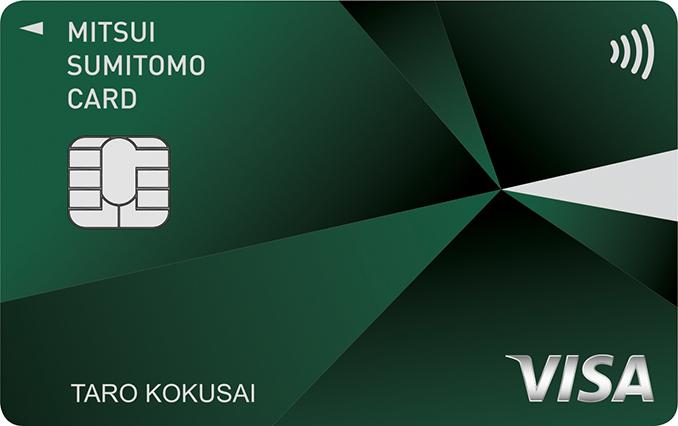 三井住友カードが20%バック対象のキャッシュレス決済に公式見解。auPay、Suica、Kyash、LINEPay、楽天ペイ、iDも対象へ。