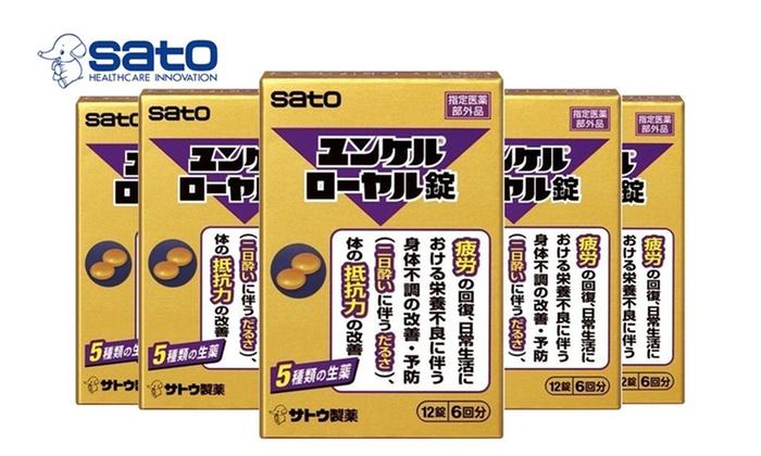 くまポンで佐藤製薬 ユンケルローヤル錠12錠×8箱が3920円⇒1940円。