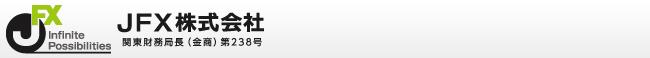 【ヨシヒコTV】雇用統計LIVEツイッター拡散キャンペーンで食品が当たる。~本日22時25分。