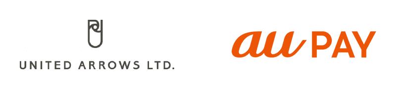 auPayがユナイテッドアローズで利用可能に。毎週月曜日は20%バック。2/17~。
