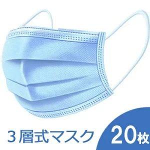 楽天でマスク3層式の20枚入りが1160円。背に腹は代えられない人はどうぞ。