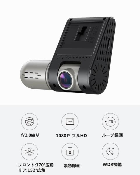 【3/1新発売】アマゾンでAUKEY 前後2カメラ ドライブレコーダー DRS2の割引クーポンを配信中。