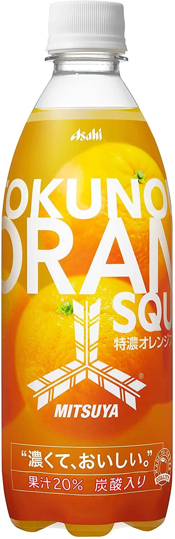 アマゾンで「三ツ矢」特濃オレンジスカッシュ 500ml ×24本の3割引クーポンを配信中。
