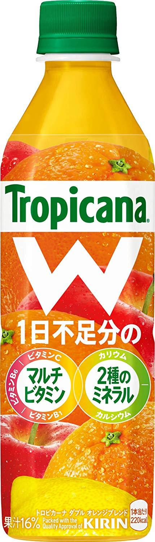 トロピカーナ W オレンジブレンド 500mlPET ×24本が割引クーポンを配信中。