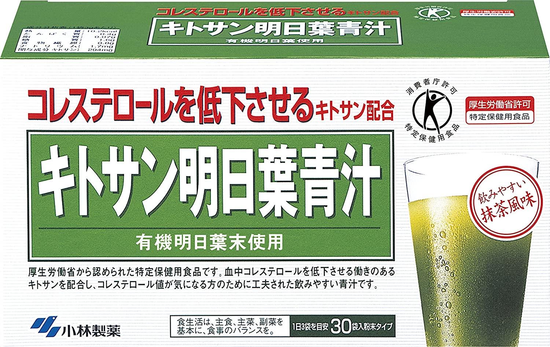 アマゾンで小林製薬の栄養補助食品 キトサン明日葉青汁 3g×30袋 [特定保健用食品]が割引クーポンを配信中。
