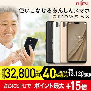 楽天スーパーDEALで富士通 arrows RXがポイント大量バック。5.8インチ/SD450/RAM3GB/防水防塵/おサイフケータイ。
