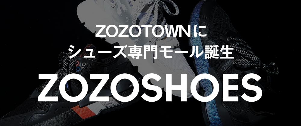 ZOZOSHOESがオープン記念で好きなシューズが10,000名に当たる。~4/15。