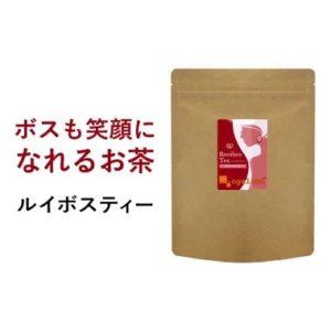 楽天でルイボスティー ティーバッグ(2g×100包)がポイント50%バック。1杯5円の超コスパ。~明日10時。
