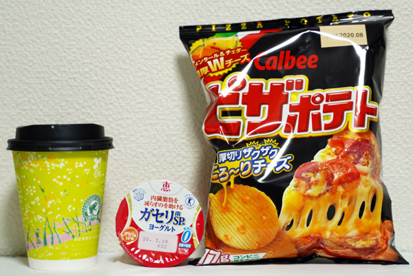 今日の管理人のおやつはこれ。auPay200円引きクーポン+割引カフェラテ+20%バック。