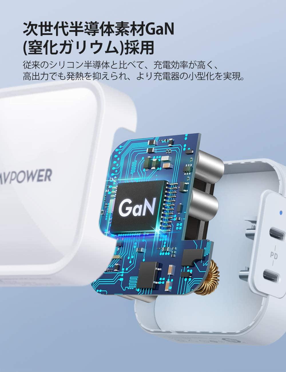 アマゾンでRAVPower PD 充電器 Type C 急速充電器 90W GaN採用2ポートの割引クーポンを配信中。