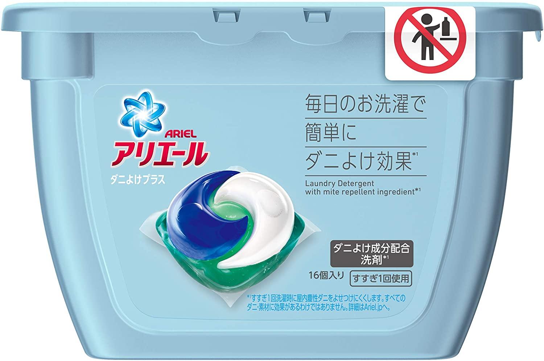 アマゾンでアリエール ジェルボール ダニよけプラス 洗濯洗剤とレノア 本格消臭 柔軟剤が5割引。