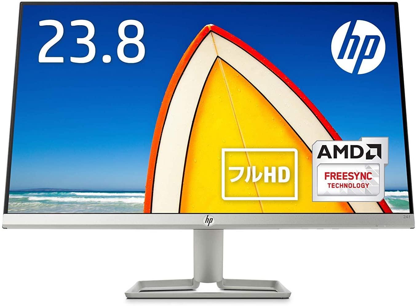 アマゾンでHPのモニターやノートパソコンが特選タイムセール中。