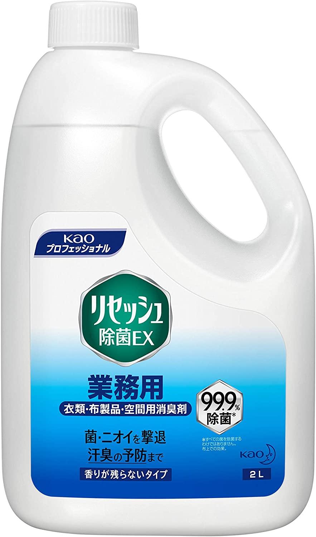 アマゾンで花王 リセッシュ除菌EX 香り残らない 業務用 2L が3割引クーポンを配信中。