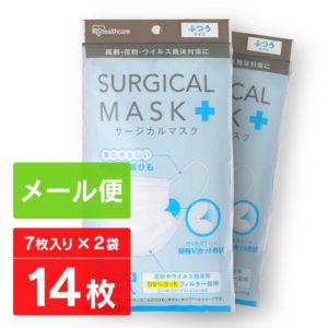 アイリスプラザで時たまマスクを14枚500円程度で販売予定。毎日13時発売開始。