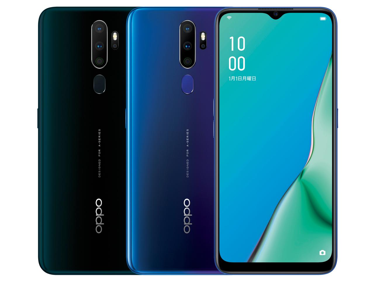 ひかりTVショッピングでOPPO A5 2020が実質2.1万、回線セットだと5000円で買える。6.5インチ/SD665/4GB/64GB/ColorOS 6.0/5,000mAh/指紋・顔認証。