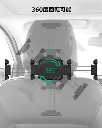 アマゾンで後部座席用の車載ホルダーHD-C53の割引クーポンを配信中。360度回転可能。