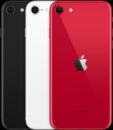 【本日発売】ドコモ、au、ソフトバンクがApple iPhoneSEの販売を5/11に延期へ。SIMフリー版は変わらず4/24発売。