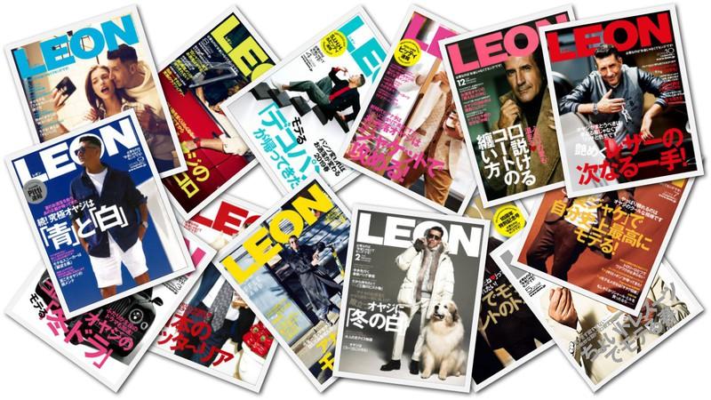 雑誌のLEONのバックナンバー1年分が無料公開中。ビックデータは言う「モテたいオヤジは美白を目指せ」。